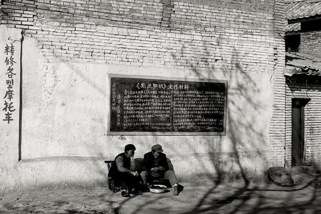 China Diary #05