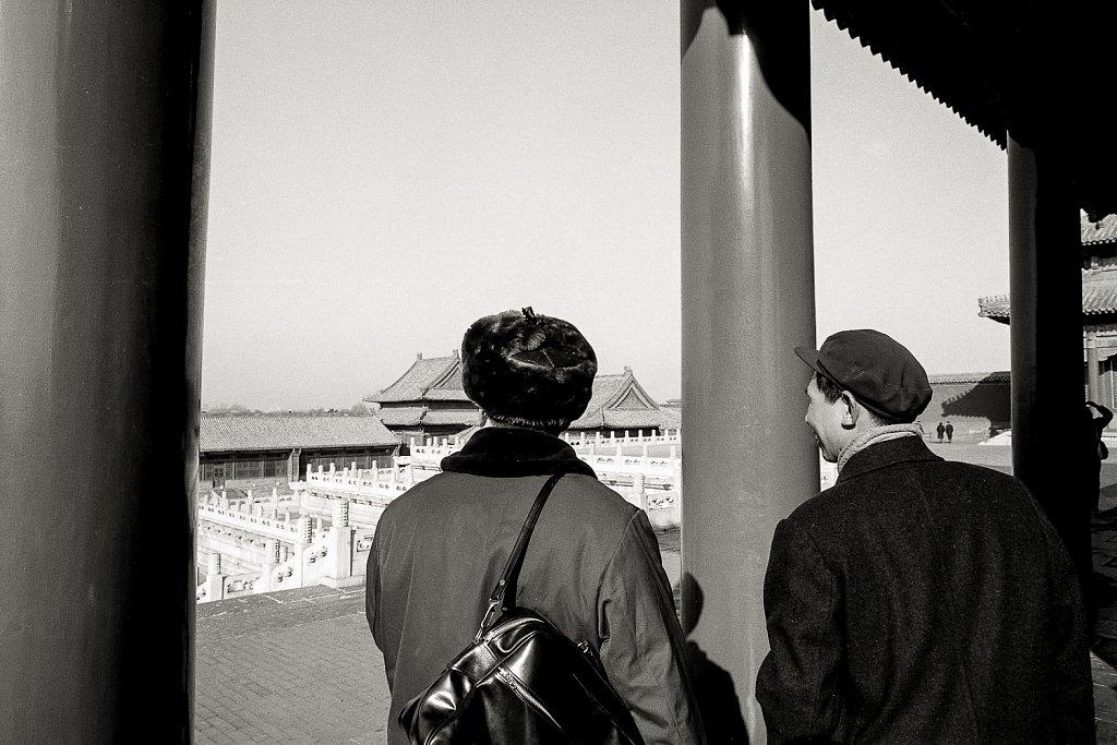 China Diary #09