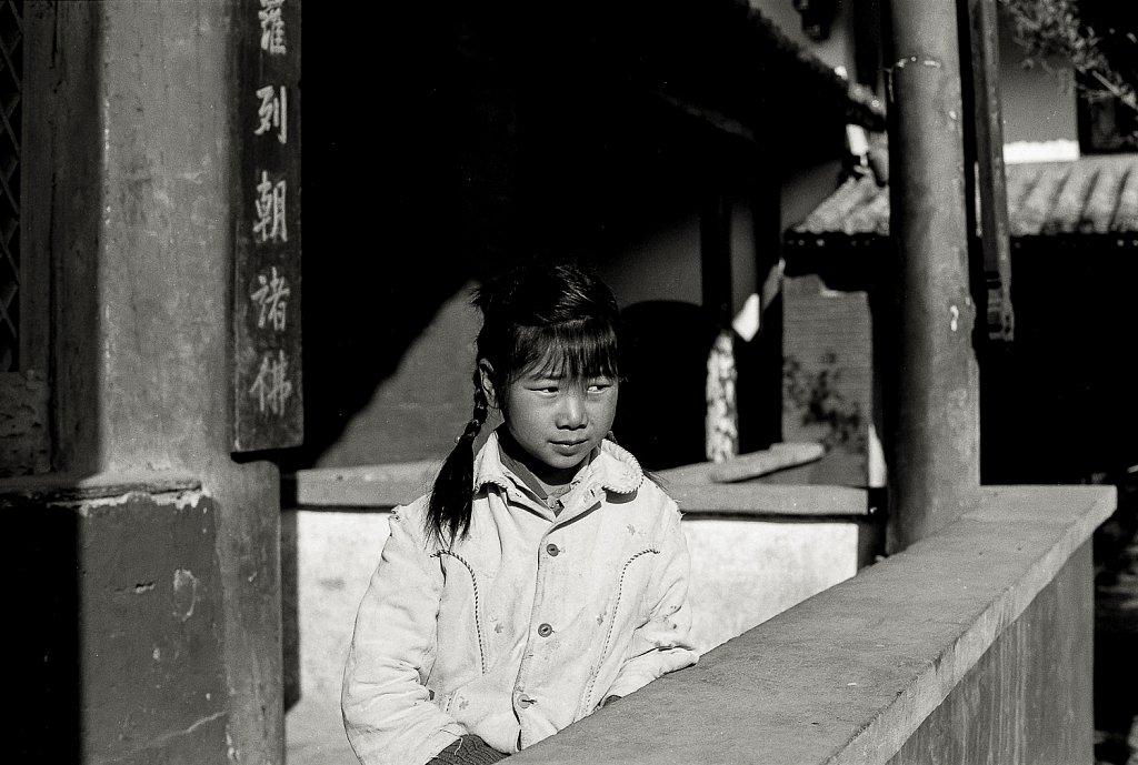 China Diary #06